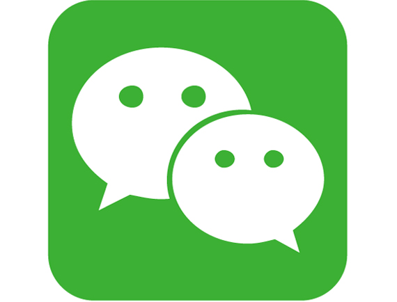 wechat logo chinese outbound